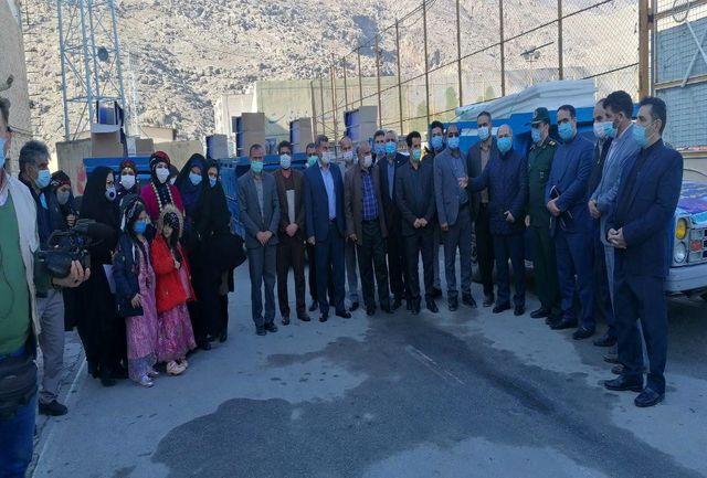 برگزاری مراسم طرح  تجهیز 10 خانه ورزش روستایی در لرستان