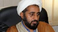 16 خرداد، آخرین مهلت ثبت نام در مسابقات قرآن کریم