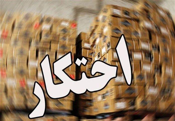 احتکار ۲۷۰ تن مواد پتروشیمی در کهریزک