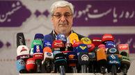 تشکیل جلسه شورای مرکزی خانه احزاب در خصوص خوزستان