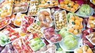 سهم 85 درصدی البرز از صادرات سبزی و صیفی کشور