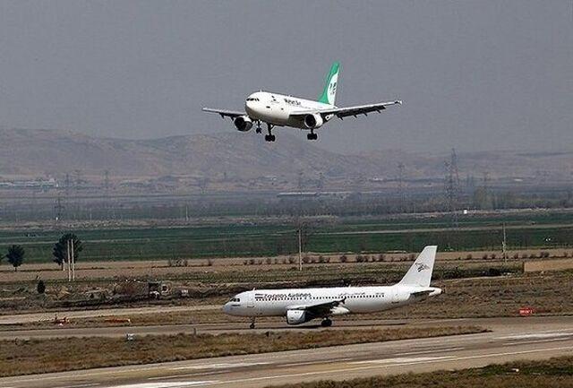 فرودگاه یاسوج دوباره رونق می گیرد/پروازهای جدید فرودگاه