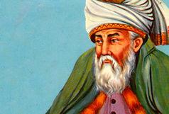 مثنوی معنوی اثر خارق العاده مولانا