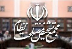 پیام تسلیت «پرویز داوودی» در پی حادثه تروریستی اخیر