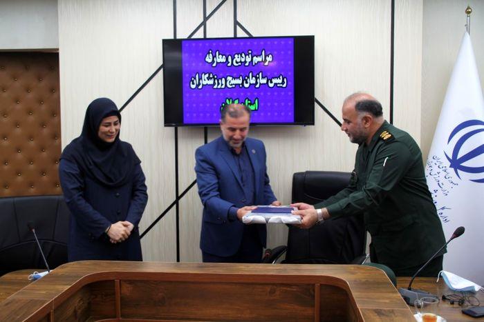 معرفی رئیس جدید سازمان بسیج ورزشکاران گیلان