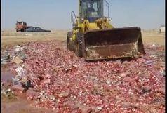 معدومسازی ۱۰۰ تن محصولات غیرقابل مصرف انسانی در گمرک شادگان