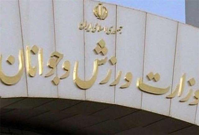 تاسیس معاونت ورزش بانوان در ادارات کل استانها تصویب شد