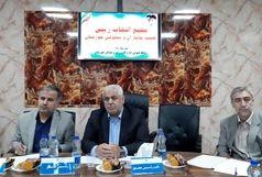رییس هیات ورزش های جانبازان و معلولان خوزستان انتخاب شد