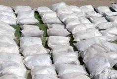 کشف ۱۰۰ کیلوگرم ماده مخدر شیشه در جاده راور_کرمان