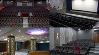 یک پردیس سینمایی همزمان با جشنواره فیلم فجر افتتاح میشود