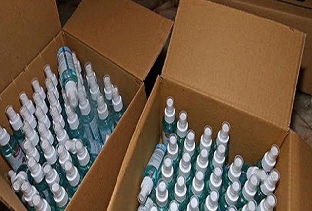 توزیع روزانه هزار و ۳۰۰ بسته اقلام بهداشتی در بین اتباع خارجی