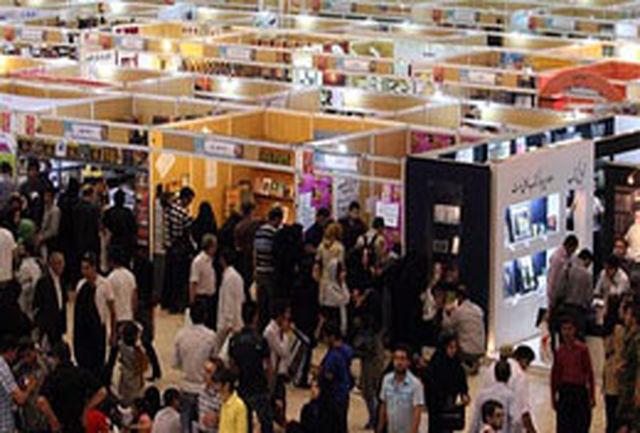 تسهیلات شهرداری تهران در نمایشگاه کتاب