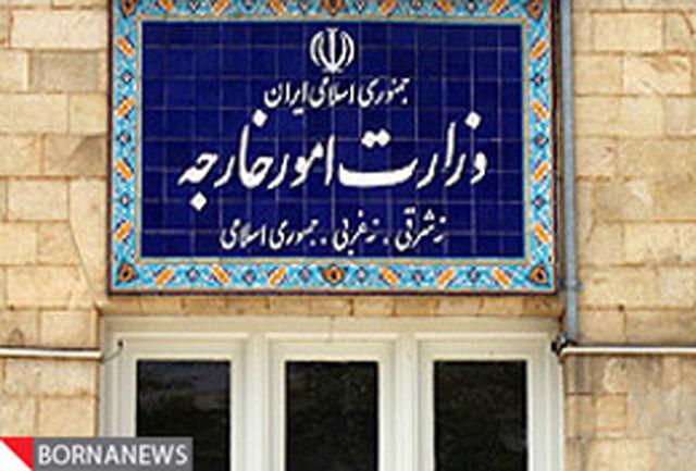کاردار سفارت انگلیس در تهران به وزارت امور خارجه احضار شد