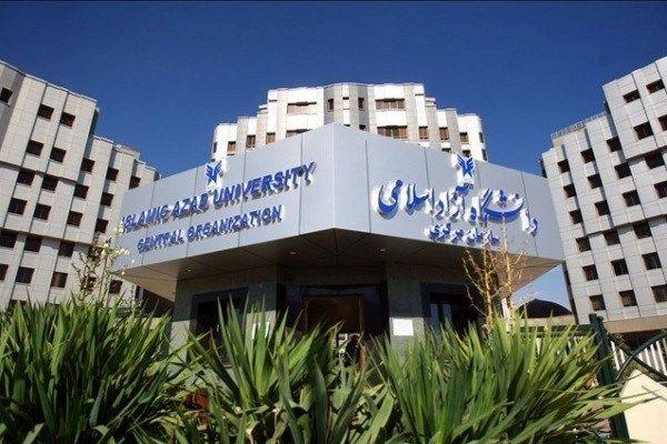 جزئیات برگزاری کلاسهای آموزشی مجازی آنلاین دانشگاه آزاد اسلامی اعلام شد