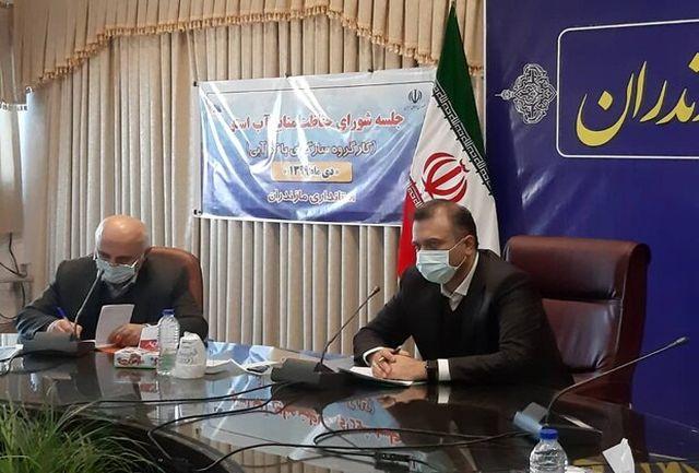 خشکسالی مازندران را تهدید می کند