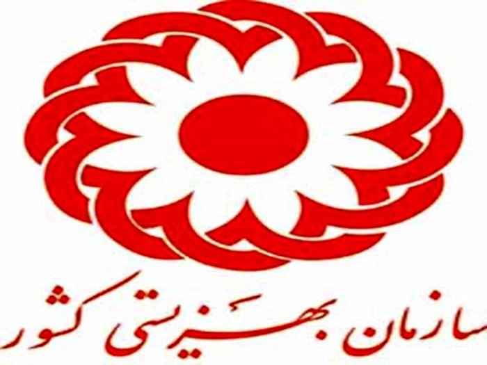 بهزیستی به دنبال گرفتن ساختمان از شهرداری تهران نیست
