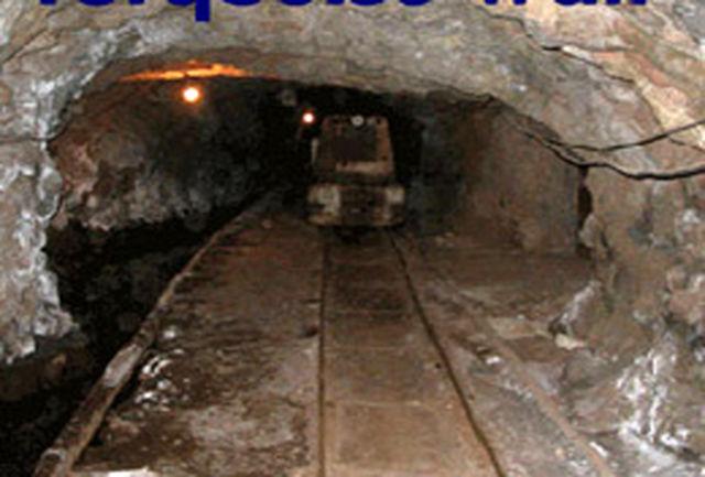 205كارشناس نظاممهندسی معدن در معادن خراسانرضوی استقرار یافتند 