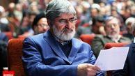 واکنش متفاوت علی مطهری به پیروزی جواد فروغی