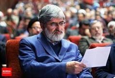 خداحافظی مطهری از هیات رئیسه مجلس و واکنش لاریجانی