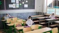 ابلاغ شیوه نامه های بازگشایی مدارس