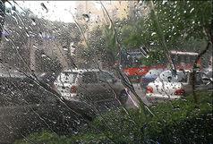 تهران امشب بارانی میشود/ افزایش دما طی دو روز آینده در انتظار تهرانیها