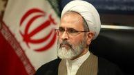 نقش موثر رسانه ملی در پیشبرد گفتمان انقلاب اسلامی