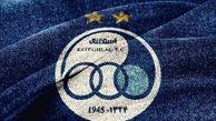 ساعت دیدار استقلال در لیگ قهرمانان آسیا تغییر کرد