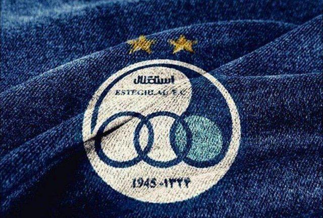 مشکل عجیب استقلال برای بازی امروز مقابل نفت مسجد سلیمان+عکس