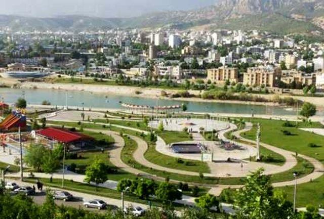 ممنوعیت حضور در پارکها و تفرجگاههای استان