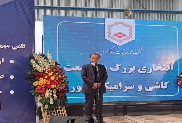 ایران را به یک کشور صنعتی تبدیل میکنیم