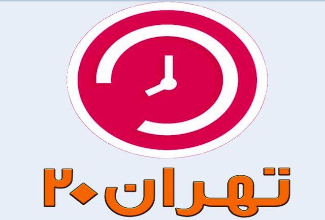 بررسی آخرین وضعیت پروژه های نیمه تمام شهرداری تهران
