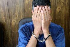 اعتراف سارق سابقه دار به ۳۳ فقره سرقت در خرمشهر