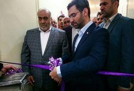 افتتاح 1235 طرح و پروژه ارتباطی کرمانشاه در حضور وزیر ارتباطات