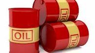 تولید نفت شیل آمریکا کاهش مییابد