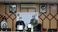 تفاهمنامه همکاری ارتش و سازمان جغرافیایی نیروهای مسلح امضا شد