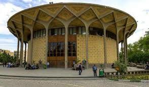 برنامه جدید تالارهای نمایشی مجموعه تئاتر شهر اعلام شد