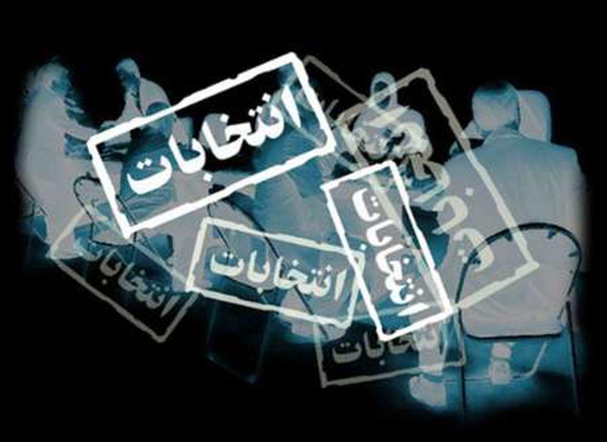 تعداد کاندیداهای انتخابات یازدهمین دور مجلس شورای اسلامی در آبادان افزایش یافت