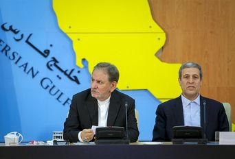 جلسه مشترک شورای اداری و اقتصاد مقاومتی استان بوشهر