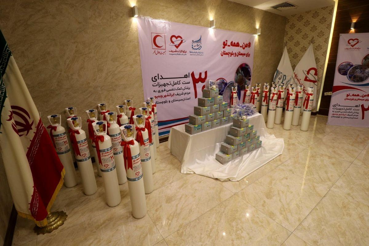 ارسال تجهیزات درمانی و بهداشتی به سیستان و بلوچستان