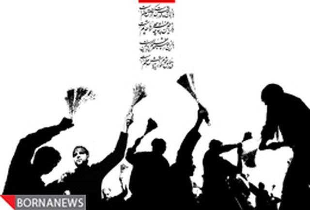 نمایش فیلمهای مستند عاشورایی در سوگواره هنری صبا