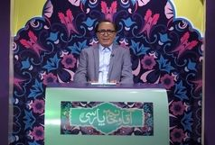 رقابت بر سر پاسداشت زبان فارسی
