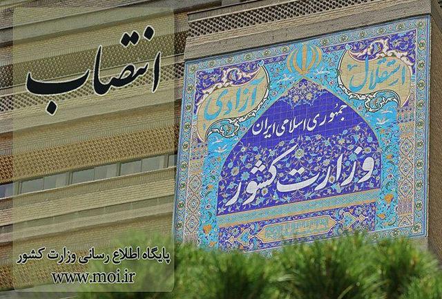 معاون جدید امنیتی و انتظامی استانداری خوزستان منصوب شد