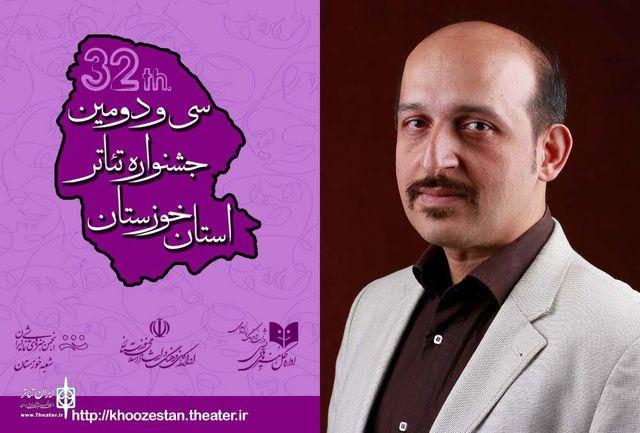 برگزاری مجازی سی و دومین جشنواره تئاتر خوزستان/آغاز به کار سایت جشنواره از امروز