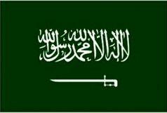 اهداف سعودی در جیزان و آرامکو هدف قرار گرفت