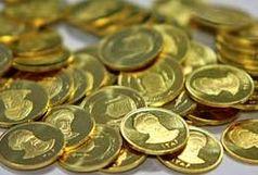 قیمت سکه و طلا امروز 30 دی 99