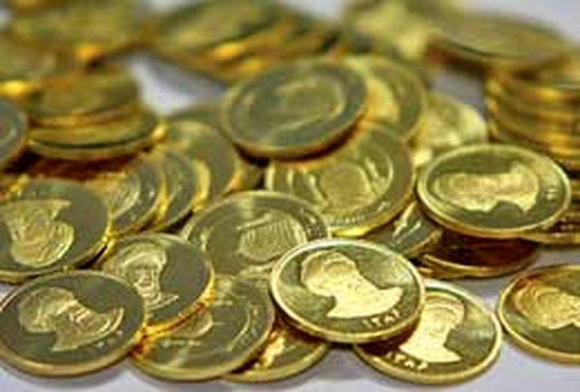 قیمت سکه و طلا امروز 19 آبان 1399