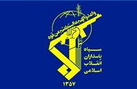 فرود اضطراری یک فروند هواپیمای بدون سرنشین در خوزستان