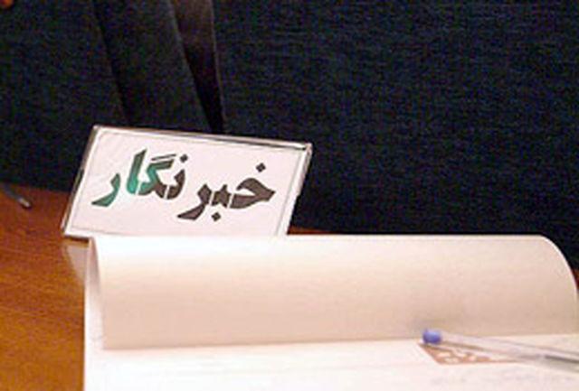 ایران باستان مهد خبرنگاری است