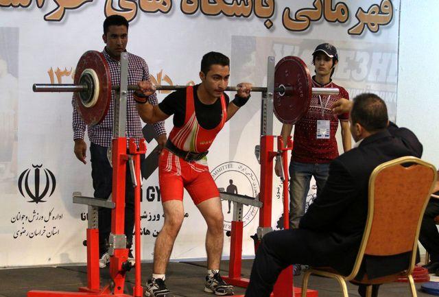 نایب قهرمانی پاورکار تربت حیدریه در کشور