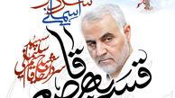 تشریح برنامه های هفته هنر مقاومت دفتر تبلیغات اسلامی حوزه علمیه قم